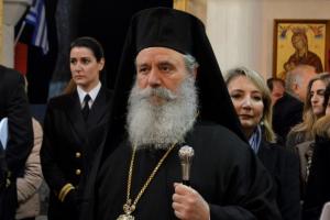 Ο Σεβ. Μητροπολίτης Ὕδρας, Σπετσῶν καί Αἰγίνης κ. Ἐφραίμ στην Αγία Μαρκέλλα στη Χίο
