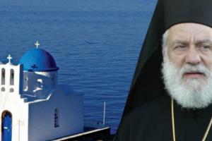 Σύρου Δωρόθεος: Κανένα κρούσμα κορονοϊού δεν καταγράφηκε από εκκλησιαζόμενους χριστιανούς