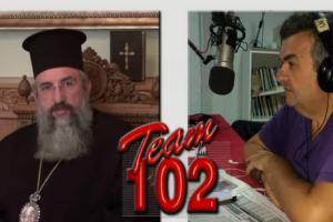 Συνέντευξη του Μητροπολίτη Ρεθύμνης και Αυλοποτάμου κ. Ευγένιου στον TEAM FM
