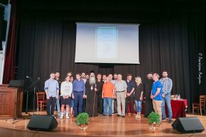 Με επιτυχία οι εξετάσεις της Σχολής Βυζαντινής Μουσικής στην Φθιώτιδα
