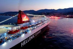 """Θεαματικός χαιρετισμός του """"Νήσος Σάμος"""" στην Αγία Παρασκευή Καστέλλου Χίου"""