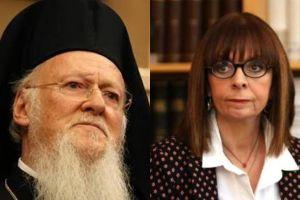 Νέα επικοινωνία Προέδρου της Δημοκρατίας με τον Παναγιώτατο Οικουμενικό Πατριάρχη