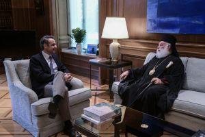 Στον πρωθυπουργό ο Πατριάρχης Αλεξάνδρείας  Θεόδωρος
