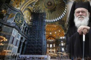 Ο Αρχιεπίσκοπος Ιερώνυμος για Αγιά Σοφιά: Προσβολή και ύβρις για όλη την ανθρωπότητα