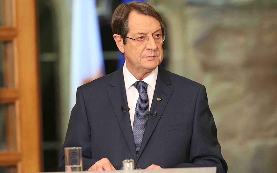 "You are currently viewing Πρόεδρος της Κυπριακής Δημοκρατίας: ""Η μετατροπή της Αγίας Σοφίας σε τζαμί είναι ακόμη μία πρόκληση των Τούρκων """