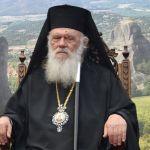 Επικοινωνία Αρχιεπισκόπου με τον Οικουμενικό Πατριάρχη