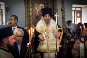 Ενθρονίστηκε ο Μητροπολίτης Ίμβρου και Τενέδου Κύριλλος από τον Οικουμενικό Πατριάρχη