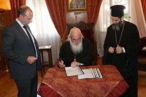 Προγραμματική σύμβαση μεταξύ Αρχιεπισκοπής και Υπ. Υποδομών