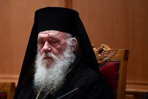 """Αρχιεπίσκοπος για Αγιά Σοφιά: """"Δεν θα τολμήσουν να την κάνουν τζαμί"""""""