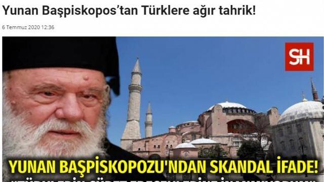 """Οι Τούρκοι έχασαν την ψυχραιμία τους! Επιτέθηκαν στον Αρχιεπίσκοπο Ιερώνυμο χαρακτηρίζοντάς τον""""Προκλητικό και θρασύ"""""""