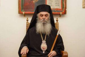 Καστορίας Σεραφείμ: Η πατρίδα μας ισλαμοποιείται και εμείς «των οικιών ημών εμπιπραμένων, ημείς άδομεν»