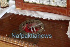 """Ναύπακτος: """"Ιερόσυλοι έκλεψαν το Λείψανο του Αγίου Νεκταρίου"""""""
