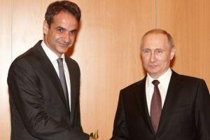 Επικοινωνία Μητσοτάκη – Πούτιν για Αγιά Σοφιά και τουρκικές προκλήσεις