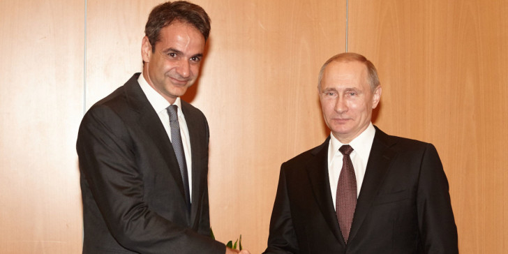 You are currently viewing Επικοινωνία Μητσοτάκη – Πούτιν για Αγιά Σοφιά και τουρκικές προκλήσεις