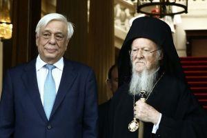 Ο Προκόπης Παυλόπουλος επικοινώνησε με Οικουμενικό Πατριάρχη για την Αγιά Σοφιά- «Τάπωσε» παραδειγματικά την κ. Σακελλαροπούλου