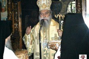 Η ετήσια εορτή των Γορτυνίων της Σπάρτης στην Ι.Μ. Αγίων Τεσσαράκοντα Μαρτύρων