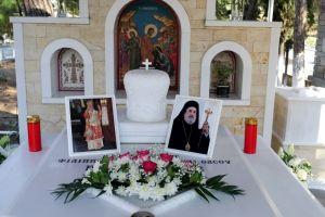 Τριετές μνημόσυνο για τον Μακαριστό Φιλίππων Προκόπιο