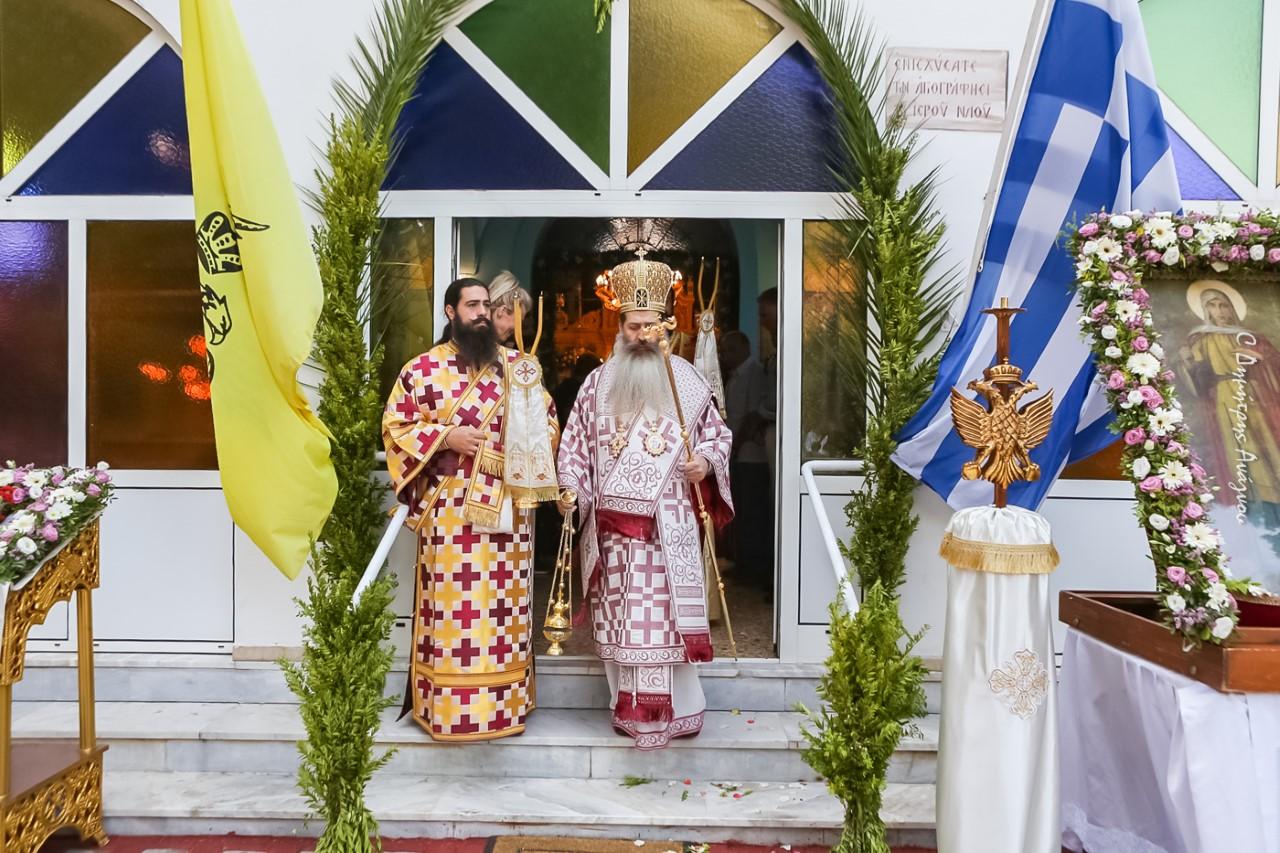 Η Εορτή της Αγίας Κυριακής σε Δομοκό, Λιβανάτες, Μοσχοχώρι και Αρκίτσα.
