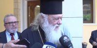 Ο Ιερώνυμος de profundis μετά τη συνεδρίαση της ΔΙΣ: « Αν πεθάνει ο άνθρωπος τίθεται ένα ερώτημα: Τι θέλουμε την Εκκλησία; Την χρειαζόμαστε;».
