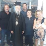 Ποιμαντική Επίσκεψη του Σεβασμιωτάτου Μητροπολίτη Καρυστίας και Σκύρου κ. Σεραφείμ στην Σκύρο. ΣΩΤΗΡΗΣ ΤΖΟΥΜΑΣ <stzoumas@gmail.com>