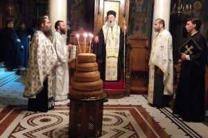 Ο Μητροπολίτης Χαλκίδος στην αγρυπνία προς τιμήν της Παναγίας της Γαλακτοτροφούσης στην Μητρόπολη Χαλκιδας