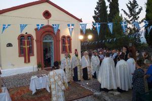 Η μνήμη του Προφήτη Ηλία στην Ι. Μητρόπολη Χαλκίδος