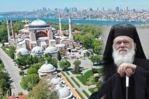 Αρχιεπίσκοπος Ιερώνυμος για Αγιά Σοφιά: Ημέρα πένθους για την Ορθοδοξία η 24η Ιουλίου