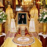 Το τριετές μνημόσυνο του Μακαριστού Φιλίππων Νεαπόλεως και Θάσου Προκοπίου