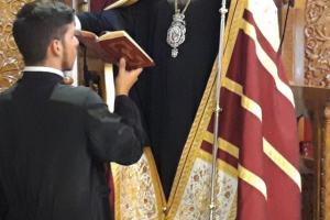 Προσευχή για την Βηρυτό