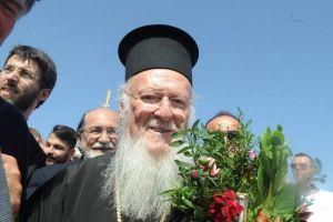 Μήνυμα του Οικουμενικού Πατριάρχη κ. Βαρθολομαίου επι τη Εορτή της Ινδίκτου του έτους 2020