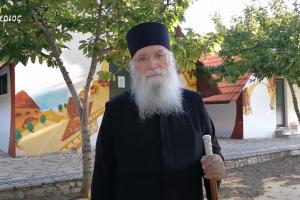 15 Αυγούστου: Η Κοίμηση και η Μετάσταση της Παναγίας
