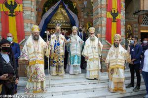 Πανηγύρισε η Παναγία Σουμελά στο Βέρμιο.