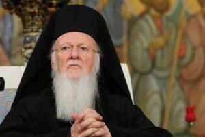 Ο Οικουμενικός Πατριάρχης Βαρθολομαίος διαψεύδει ότι παραχώρησε συνέντευξη στην ιστοσελίδα CTPAHA.UA