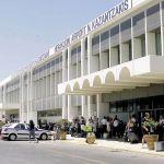Και μη χειρότερα:συνελήφθη Μοναχός στο αεροδρόμιο Ηρακλείου με όπλο και σφαίρες