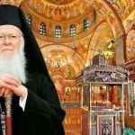 Νέες προκλητικές δηλώσεις του γυρολόγου Ιλαρίωνα της Ρωσικής Εκκλησίας: Οι τουρκικές αρχές αγνοούν τον Πατριάρχη Βαρθολομαίο