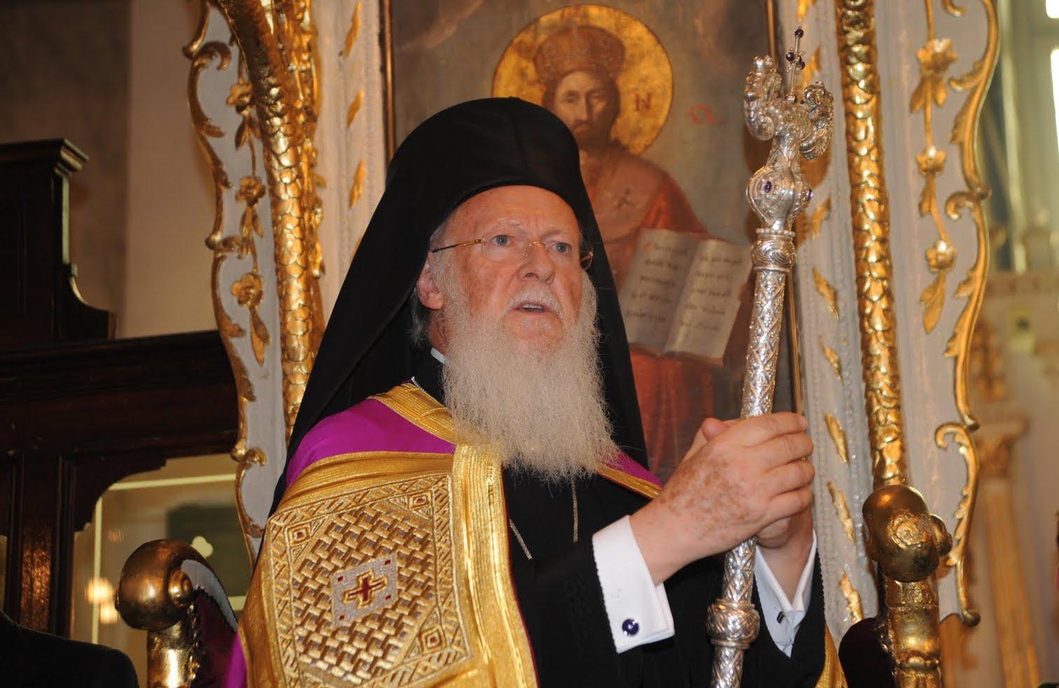 """Πατριάρχης Βαρθολομαίος: """"Πονέσαμε από την μετατροπή της Αγίας Σοφίας και της Μονής της Χώρας σε τζαμί"""""""