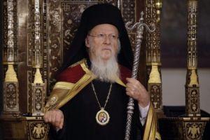 Ο Οικουμενικός Πατριάρχης για τους πληγέντες από την φονική κακοκαιρία στην Εύβοια