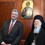 """Η Ουκρανία έκλεισε την """"υπόθεση Τόμος Αυτοκεφαλίας """" – Αθώος ο Ποροσένκο"""