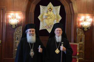 Επιστολή συμπαθείας του Οικουμενικού Πατριάρχη προς τον Ιεροσολύμων για τους προσβληθέντες απο κορονοϊό Αγιοταφίτες