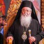 Κοζάνης Παύλος: Πρέπει νά συνειδητοποιήσουμε τήν ὕπαρξιν τοῦ Τριαδικοῦ Θεο