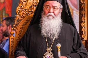 Κοζάνης Παύλος: Πρέπει νά συνειδητοποιήσουμε τήν ὕπαρξιν τοῦ Τριαδικοῦ Θεού.