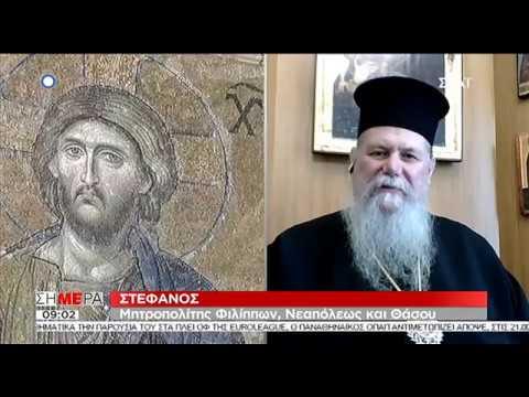 """Φιλίππων Στέφανος,Εκπρόσωπος Τύπου Δ.Ι.Σ: """"Οι άνθρωποι μέσα στις εκκλησίες έχουν ελαττωθεί λόγω του φόβου"""""""