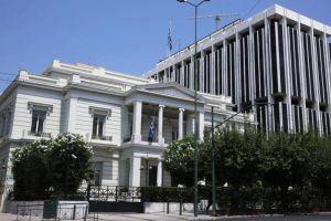 """ΥΠΕΞ για Μονή της Χώρας: """"Απολύτως καταδικαστέα η απόφαση της Τουρκίας"""""""