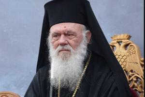 Το μήνυμα του Αρχιεπισκόπου στους εκπαιδευτικούς και στους μαθητές