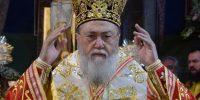 Δεν θα εορτάσει ο Μητροπολίτης Κορίνθου-λόγω κορονοϊού
