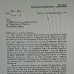 Με το πρόσχημα… « Συνοδική εντολή και εξουσιοδοτήσει», συλλέγουν  υπογραφές  από τους Ιεράρχες για …αναβολή της Ιεραρχίας