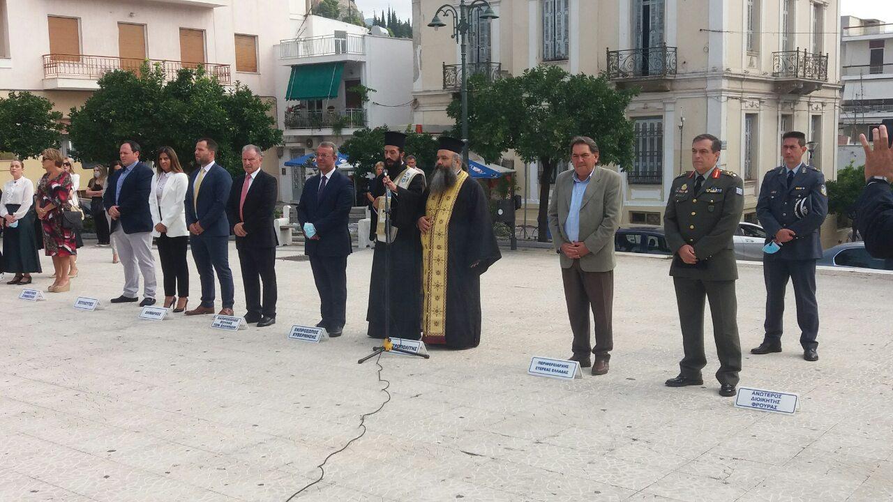 You are currently viewing Εκδηλώσεις μνήμης στη Λαμία για την Γενοκτονία των Ελλήνων της Μικράς Ασίας