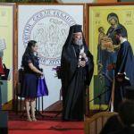 ΚΥΠΡΟΣ: Η δεύτερη τελετή αποφοίτησης της Θεολογικής Σχολής
