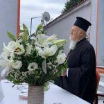 Ο Οικ. Πατριάρχης στην Ευαγγελίστρια Βαφεοχωρίου