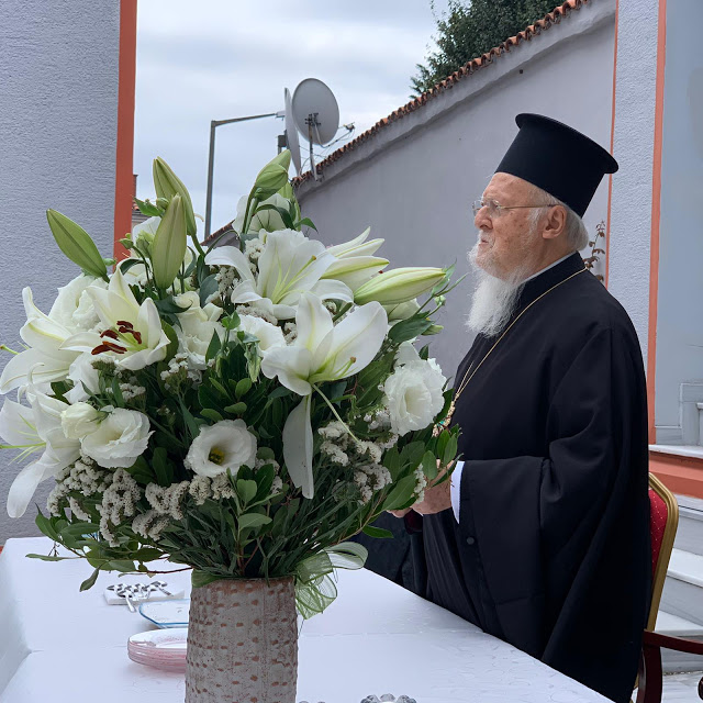 You are currently viewing Ο Οικ. Πατριάρχης στην Ευαγγελίστρια Βαφεοχωρίου